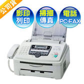 【全省免運費】國際牌Panasonic KX-FLM663多功能雷射複合機【公司貨】