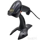 掃碼槍 新大陸OY20/10二維掃描槍無線掃描器手持有線條形超市掃碼器 百分百