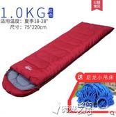 睡袋夏季單人拼接雙人保暖室內露營雙人羽絨棉帳篷睡袋igo時光之旅