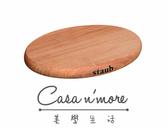 Staub 木製 磁鐵 餐墊  鍋墊  21x15 cm