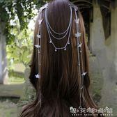 裝cos古風頭飾髮飾吳倩同款表演出漢服配飾古典髮簪流蘇對髮夾 晴天時尚館