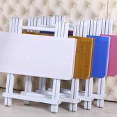 摺疊桌餐桌家用小戶型可摺疊小方桌4人吃飯桌擺攤桌陽台簡易桌子WY年貨慶典 限時鉅惠