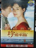 挖寶二手片-P00-094-正版DVD-電影【珍愛來臨】-安海瑟薇 詹姆斯麥艾維 瑪姬史密斯
