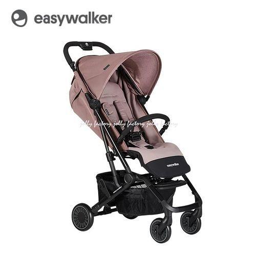 Easywalker Buggy XS 嬰幼兒手推車-乾燥粉[衛立兒生活館]