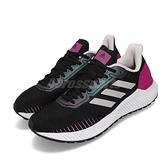adidas 慢跑鞋 Solar Ride W 黑 桃紅 女鞋 Bounce 避震中底 運動鞋 【ACS】 EF1444