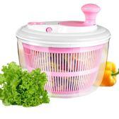 家用多功能蔬菜甩干機脫水器沙拉脫水機洗菜神器廚房大號手動懶人【快速出貨】