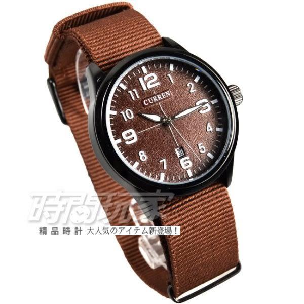 CURREN 簡約潮男時尚腕錶 男錶 IP黑電鍍x軍咖啡飛行錶 學生錶 數字錶 尼龍錶帶 CU8195軍咖