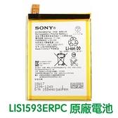 含稅附發票【免運費】SONY Xperia Z5 E6653 原廠電池【贈工具+電池膠】LIS1593ERPC