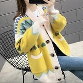 針織衫外套 春裝2020年新款外套韓版春款針織衫慵懶風很仙的毛衣女寬松潮