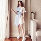 假兩件洋裝 短袖條紋襯衫裙女夏裝新款設計感拼接假兩件學生寬鬆中長款連身裙 艾維朵