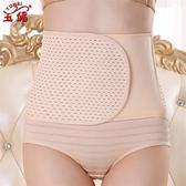 收腹帶男女士通用上班族護腰腰封產後媽媽收胃塑身美體黏貼塑腹帶