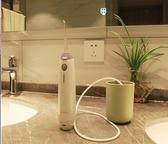 洗牙器水牙線便攜式沖牙器家用電動口腔清潔牙齒去除牙結石洗牙機 歐韓流行館