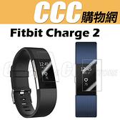 Fitbit Charge 2 軟性鋼化膜 - 智能手環 手錶 專用 配件