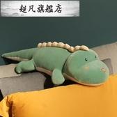 玩偶公仔 可愛恐龍毛絨玩具公仔抱枕睡覺長條枕床上大娃娃玩偶生日禮物女生Ps:80公分