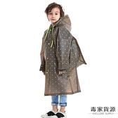 兒童雨衣寶寶小孩加厚男女童防水雨披帶書包位【毒家貨源】