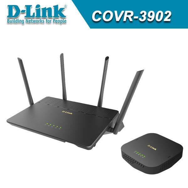 【免運費】D-Link 友訊 COVR-3902 AC3900 Covr 全覆蓋 家用Wi-Fi系統 / 無線Router+無線延伸AP