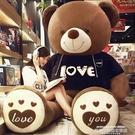 抱抱熊玩偶公仔泰迪熊貓布娃娃抱枕送女孩可愛毛絨玩具熊大熊大號LX 萊俐亞