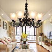 客廳燈具吊燈飾餐廳臥室北歐美式田園鐵藝地中海  igo 『名購居家』