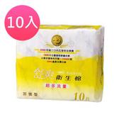 【舒爽】專利草本衛生棉-夜用量多10包