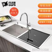 全自動家用水槽洗碗機嵌入式獨立三合一智慧非超聲波刷碗機YDL 優樂美生活館