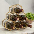 紅酒櫃 創意金屬蜂巢葡萄酒紅酒架子軟裝配飾樣板間家用客廳酒櫃酒具擺件 MKS薇薇家飾