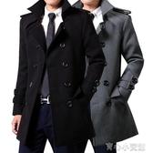 風衣男 2020秋冬季新款男士風衣修身韓版潮大衣毛呢雙排扣青年男裝厚外套 育心小賣館