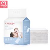 咪芽新生嬰兒護理墊隔尿墊透氣寶寶紙尿片一次性用品防水不可洗