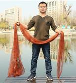 魚網 傳統輪胎線手撒網 掄網 手拋網 易拋撒網漁網旋網 捕魚網