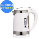 【鍋寶】滑蓋式1公升不銹鋼智慧型快煮壺(KT-100-D)雙層隔熱