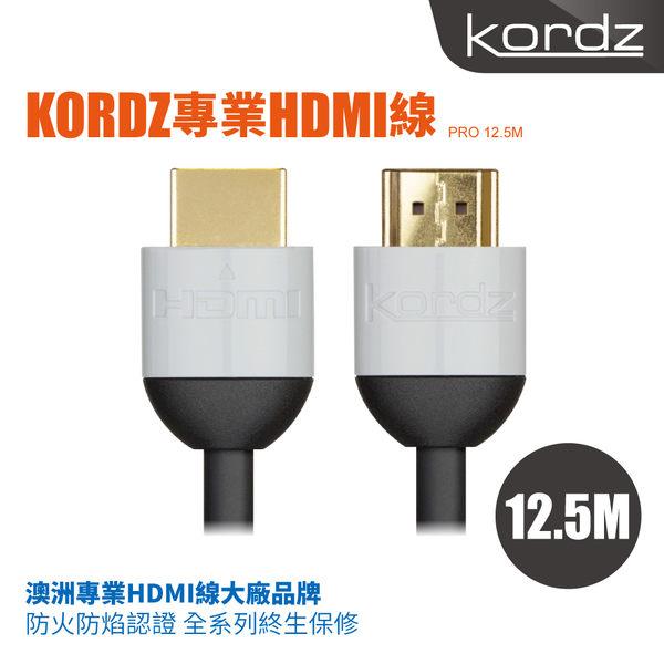 Kordz PRO 4K HDMI線 商用系列(PRO-12.5M)