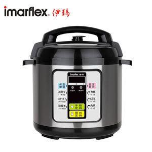 伊瑪 微電腦 6L壓力快鍋 萬用鍋 不鏽鋼內鍋 (IEC-610)【日本imarflex】