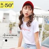 T恤--休閒舒適汽車字母前後印花寬鬆修身拼接下擺短袖棉T(白.黑L-4L)-T331眼圈熊中大尺碼◎