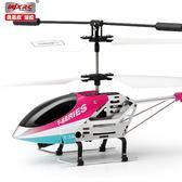 遙控飛機超大兒童充電動直升機航拍無人機 igo 小明同學