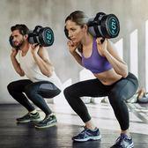 啞鈴男士一對健身家用器材力量爆發力訓練20公斤瘦練臂肌女能量包HRYC 七夕情人節85折