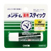 OMI 近江兄弟小護士護唇膏 4g ◆86小舖 ◆