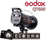 【EC數位】GODOX QT-600 QT600 600w 閃客 高速 攝影棚燈 影視閃光燈 商攝 婚紗 網拍 人像寫真