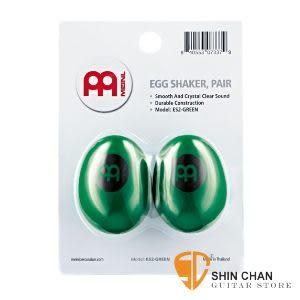蛋沙鈴►德國品牌Meinl塑膠蛋沙鈴Egg Shakers(ES2-GREEN)一組/ 2顆綠色