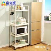 多層置物架廚房置物架落地多層微波爐架子收納架電器烤箱架用品儲物架xw