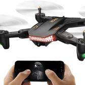聖誕回饋 四軸飛行器無人機航拍高清專業超長續航智能成人遙控飛機戶外航模