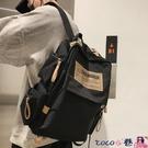 熱賣後背包男 原宿高中學生後背包韓版書包男女大容量時尚潮流簡約背包【618 狂歡】