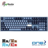 Ducky One 2 海波浪 GOOD IN BLUE PBT 二色成型 Cherry 機械式鍵盤 黑軸 茶軸 青軸 紅軸
