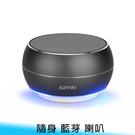【妃航】KINYO 藍芽/藍牙/無線 4...