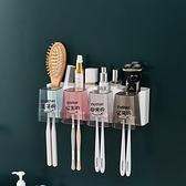 牙刷架 牙刷架置物架免打孔漱口杯刷牙杯掛壁式衛生間牙缸牙具套裝【快速出貨八折搶購】