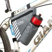 自行車收納 自行車包三角包梁包山地車水壺包前包鞍包上管包工具包騎行裝備 【好康八九折】