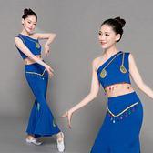 舞蹈服 服裝成人女新款民族風修身舞蹈孔雀舞演出服LJ7707『科炫3C』