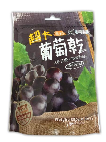 生機無籽超大葡萄乾250G(包)【美十樂藥妝保健】