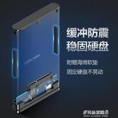 硬碟盒-英菲克H1硬盤盒子3.5/2.5英寸機械硬盤座外接盒固態通用usb3.0 多麗絲