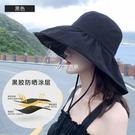 防曬帽女空頂帽紫外線大檐遮陽帽韓版遮臉百搭潮帽子夏季薄款