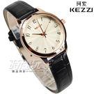 KEZZI 珂紫 都會核心 風尚數字錶 皮革腕錶 女錶 黑色x玫瑰金 KE999玫黑小