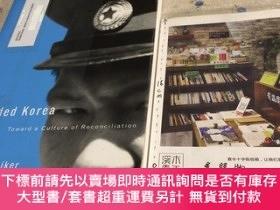 二手書博民逛書店英文原版罕見divided Korea : toward a culture of reconciliation奇